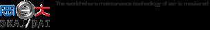 岡自大ロゴ